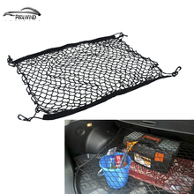 New Car Auto Mesh Cargo Net Holder Trunk Elastic Storage with 4 Hook Accessories Universal for Peugeot 206 for Renault Megane 2