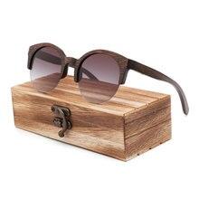 Bamboo semi-rimless sunglasses women 201