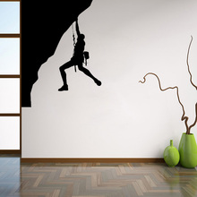 Mountain Climber Wall Vinyl Decal Mountaineer Wall Sticker Mountain Landscape Home Interior Bedroom Decor Extreme Wall Design