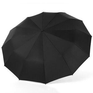 Image 3 - 2020 גדול עסקי מטריות גשם נשים איש מלא אוטומטית שמשייה 12 צלעות גברים שלושה קיפול מטריית זכר גדול Paraguas plegable