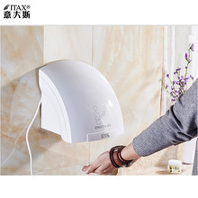 цены на Original 2300W Hand Dryer Wall-Mounted Clothes Dryer Hotel ABS Plastic Automatic Sensor Hand Dryer For Public Places Q-X-8820  в интернет-магазинах