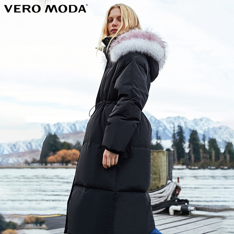 Vero Moda New Color Matching Raccoon Hair Slimming Long Down Jacket | 318412517