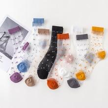 V-Hanver Womens Harajuku Breathable Transparent Mesh Small Polka Dots Socks Lady Net Yarn Fishnet Female Hosiery Sox
