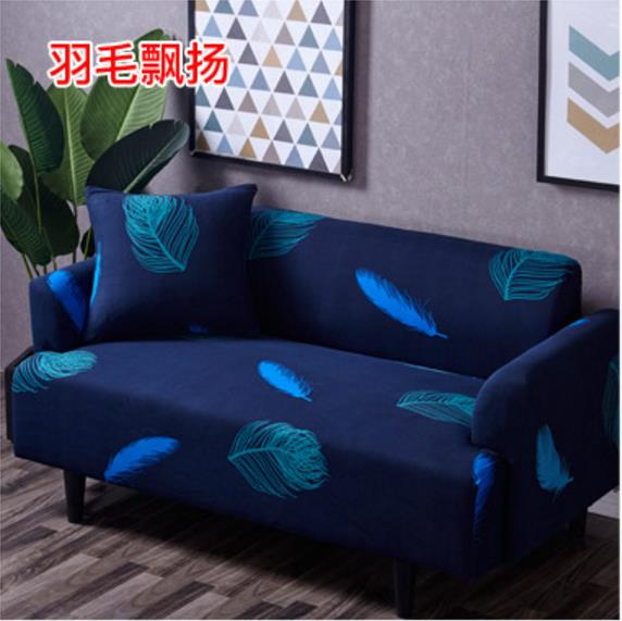 2017 European turnkey set of sofa cover mat cloth art contracted and contemporary summer free shipping