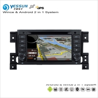 Car Android Multimedia Stereo For Suzuki Vitara Grand Vitara 2008 2013 Radio CD DVD Player GPS