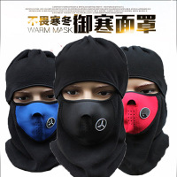 Multifunctional Red Blue Black 68g Fleece Windproof Solid Color Fishing Caps Headwear Neck Warmer CS Headgear
