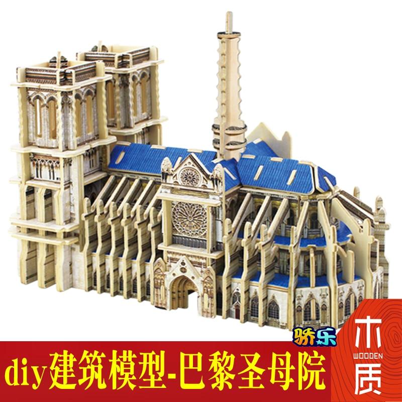 3 D Puzzle Wooden Notre Dame DE Paris, Diy Adult Toy World Architecture Model toys for children