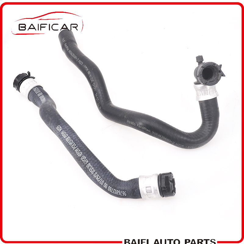 Baificar Brand New Genuine Tube Heater Hose 6466XV 6466TZ For Peugeot 3008 308CC 408 C4L 308SW