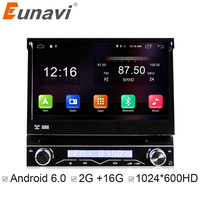 Eunavi Universal 7