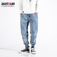 2019 new Harem pants male spring summer loose harem pants men's clothing blue jeans men Hiphop harlan plus size 28 40 42