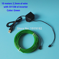 10Meters Blue EL Wire Tube Rope Flexible Neon Cold Light Car Party Wedding Decoration Powered By DC 5V Steady on Driver