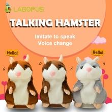 lagopus 18cm Lovely Talking Hamster Speak Talk Sound Record Repeat Stuffed Plush Animal Kawaii Toys for Kids no box