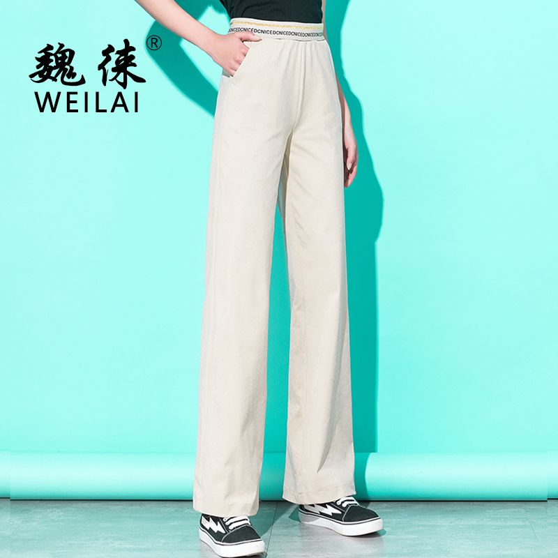 Women High Waist   Wide     Leg     Pants   Elastic Waist Loose Casual Straight Palazzo Plus Size   Pants   2019 Spring Fashion Gothic Clothing