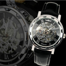 Irisshine p70 Men watches Classic Men's Leather Dial Skeleton Mechanical Sport Army Wrist Watch