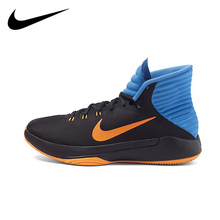 Nike Prime Hype DF Men's Basketball Shoes Nike Shoes Sneakers #844788-003