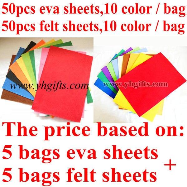 100pcs Lot 50pcs 1mm Eva Foam Sheets 50pcs 1mm Felt Sheets School