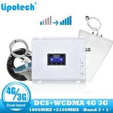 Lintratek סט כפול להקת 2g 3g 4g LTE משחזר 1800 2100 MHz GSM DCS WCDMA נייד אות סלולארי מגבר כוח מגבר wifi