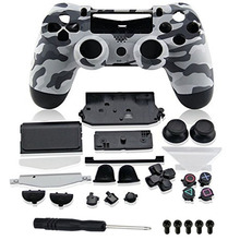 Custom Camouflage Cases Housing Shell Buttons For PS4 Limited Edition Controller Replacement For Sony Playstation 4 V1 Gamepad