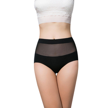 300PCS / LOT Women's Underwear Cotton Panties Sexy High-Rise Half Transprent Ladies Lady Brief Big Size L XL XXL