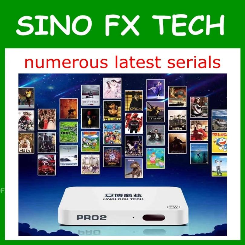 2019 Unblock UBOX6 UBOX PRO 2 Android 7 0 Smart TV Box 4k
