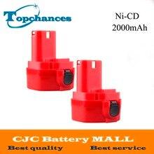 Recarregável para Makita Frete Grátis 2 PCS 2.0ah 12 V Ni-cd Bateria 1220 1222 192598-2 193981-6