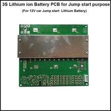 3S 11,1 В или 12,6 в литиевый стартовый аккумулятор BMS и PCB с 80A постоянная разрядка тока и 800A импульсный ток