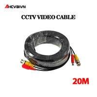 65ft (20 m) BNC Video Power Siamesischen Kabel für Überwachung CCTV Kamera Zubehör DVR Kit