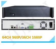 YUNCH 2U 64CH 960P/36CH 1080P/25CH 3.0MP/16CH 5.0MP 9HDD Onvif  NVR at any time and any place P2P cloud service