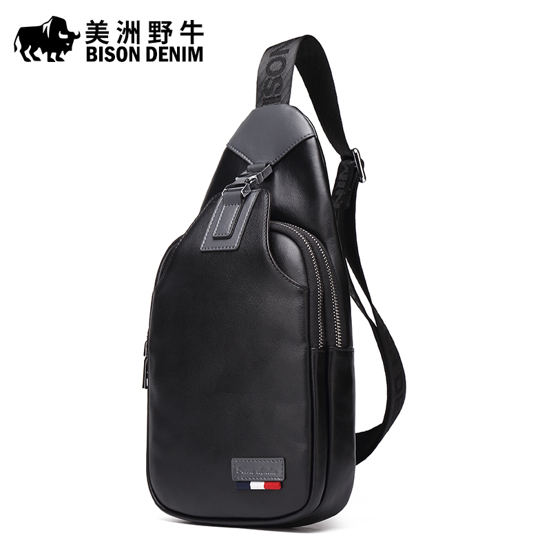 BISON DENIM Brand Mens Genuine Leather Beach Bag Men's Shoulder Bags Men Messenger Bag Travel Casual Crossbody Bag Free Shipping easyprint cf213a lh 213