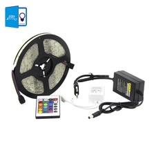 [DBF]Waterproof LED RGB strip light 5M 3528SMD 300LED Flexible Strip Light + IR Remote Controller +12V 2A Power Adapter