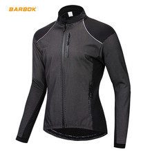 WOSAWE Winter Thin Thermal Fleece Motorcycle Jacket Men Warm Racing Sportswear Windbreaker Water Resistance Sports Clothes