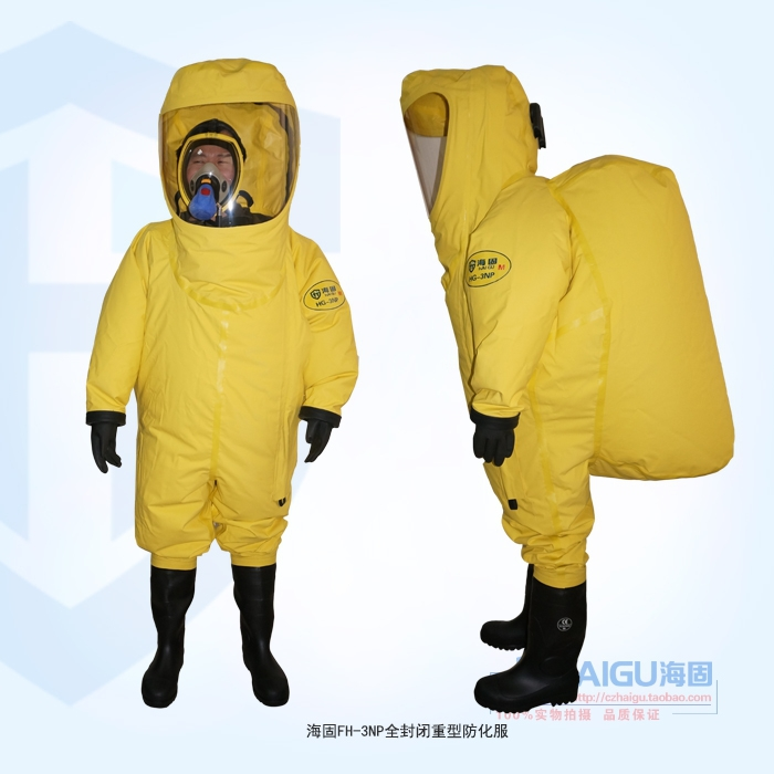 China Famous Brand  HAI GU  Fully Enclosed  Heavy Chemical Suits HG-3NP  ,gas Protection Suit