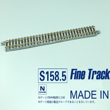 1:160 Scale Railway Road Track Toys Railroad model Train Layout For Children