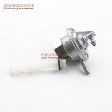 FUEL VALVE PETCOCK for GY6 SCOOTER 50cc 125cc 150cc new
