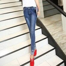 Весной 2016 новые горячие шарики упругой тонкой талии джинсы женские ноги карандаш брюки брюки