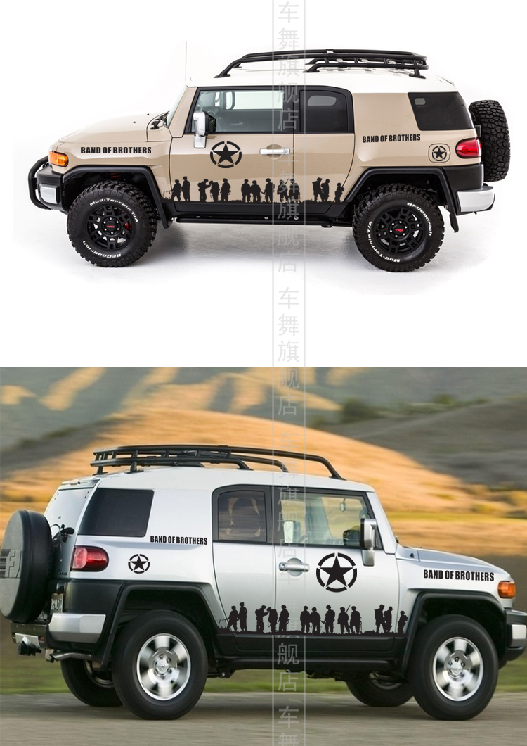 Freeshipping band of brothers whole body sticker personalized modification decorative reflective car sticker for fj cruiser