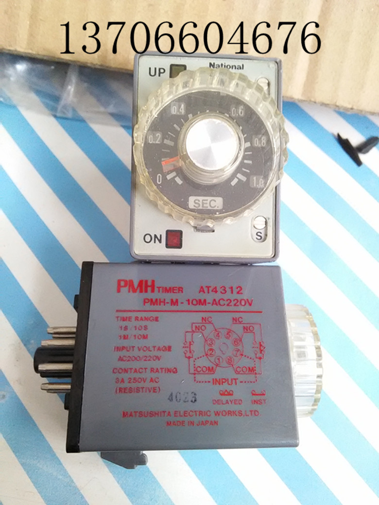 PMH-M-10M-AC220V time relay genuine taiwan research anv time relay ah2 yb ac220v