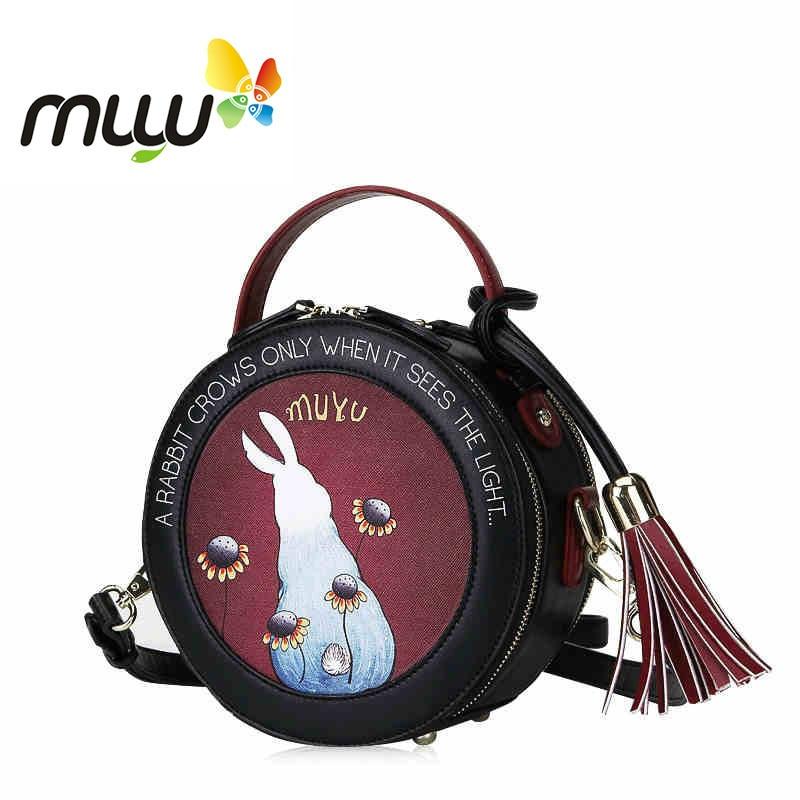 Muyu Cartoon Zipper Hard PU Round Women Crossbody Messenger Bag Adjustable Removeable Strap Shoulder Bag with Tassels Handle Bag все цены