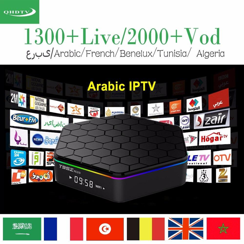 Arabic IPTV T95Z PLUS S912 Android 7.1 IPTV Box 1 Year QHDTV French Benelux Arabic 1450 Live 2000+ VOD Channels IPTV Set top Box