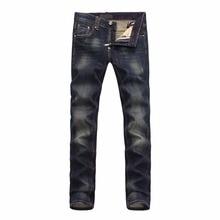 Брюки прямые Маленькие ноги штаны отверстие бренд брюки дизайнер мальчик джинсы