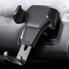 Автомобильный держатель для телефона Gravity Reaction, автомобильный держатель с креплением на вентиляционное отверстие, держатель с зажимом, держатель для смартфона, аксессуары, подарки