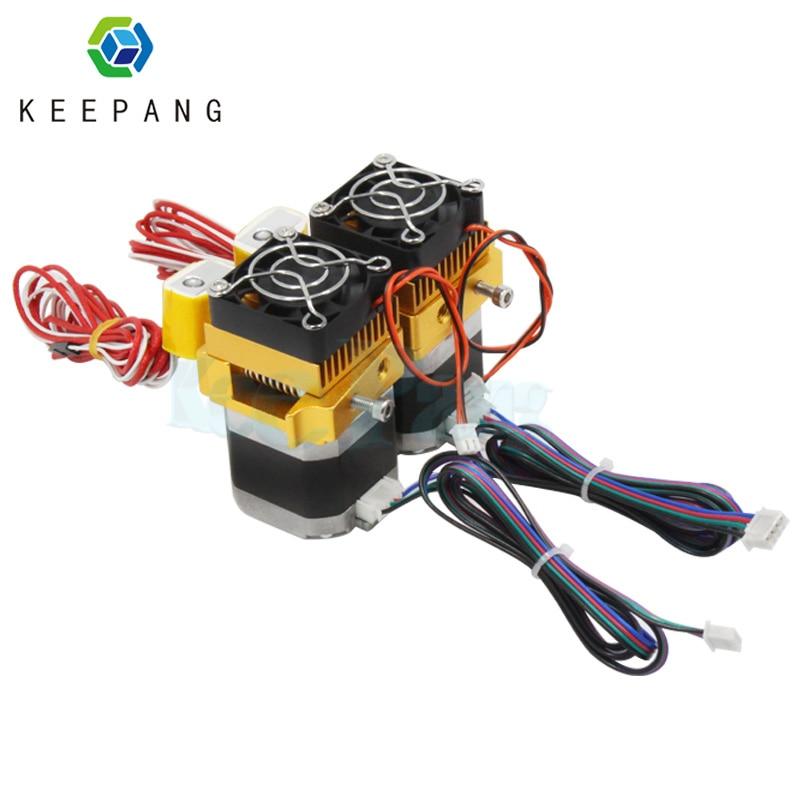 MK8 Double Tête Extrudeuse 12V40W 3D Imprimantes Pièces Buse 0.4mm Double Hotend D'extrusion 1.75mm Filament avec Moteur Ventilateur partie