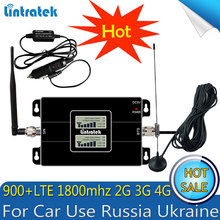 Car Use Cellular Signal Booster 4G LTE Band 20 7 800 2600MHz