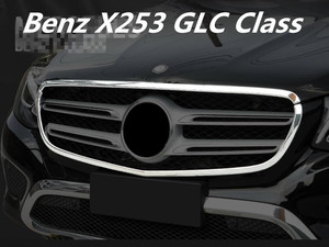 ABS Chrome Front Bumper Grille Hood Engine Cover Trims For Benz X253 GLC Class 200 220 250 260 300  2016 2017 2018 BY EMS|Chromium Styling| |  -