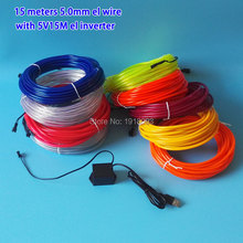 High-grade 15Meters 5.0mm 10 Colors available Energy saving LED Strip neon light Flexible Light-up DC-5V USB Glowing Home decor