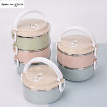 1/2/3 Layers Portable Lunch Box 304 Stainless Steel Lunch Boxes Tableware Bento Box for Kids Leak-Proof Thermos Food Container(China)