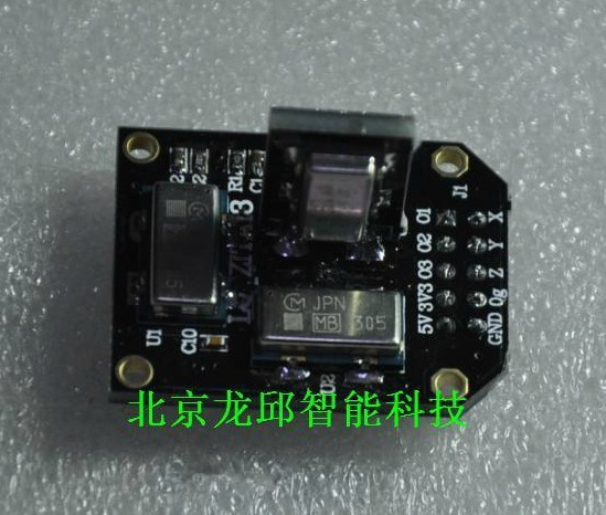 Freeshipping 3 axie ENC-03MB MMA7361 module freeshipping mma7260 7361 enc 03 photoelectric group