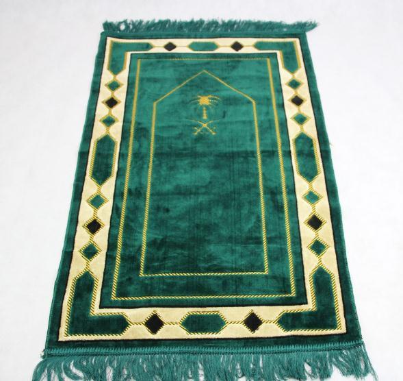Muslim Adult Blanket