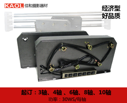 Photographic equipment Electric axis electric background rolling machine Background shaft background lift Background frame CD50