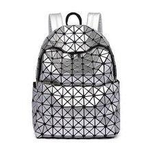 2017 Япония Известный бренд Bao рюкзак Для женщин раза Геометрия рюкзак Школьные сумки рюкзак для подростков решетка лазера Рюкзаки